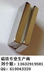 供应磁铁,新疆磁铁,乌鲁木齐磁铁,磁铁批发,磁铁销售,磁铁供应