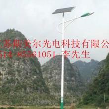 供应云南太阳能路灯/大理太阳能路灯价格表/丽江太阳能路灯厂家