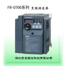 供应三菱FR-D740-1.5K提升机专用变频器顺德总代理图片