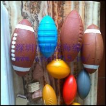 供应PU海绵玩具橄榄球