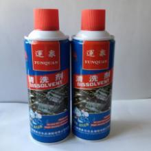 供应油污清洗剂汽车化油器除垢剂清洗剂直销清洗剂价格那里有