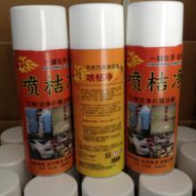 供应油渍干洗剂上海油渍干洗剂报价