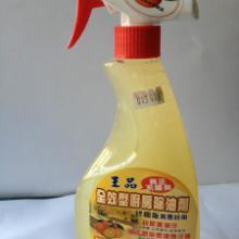 供应用于化学的清洗剂材料,清洗剂材料报价/清洗剂材料厂家,汽车专用清洗剂