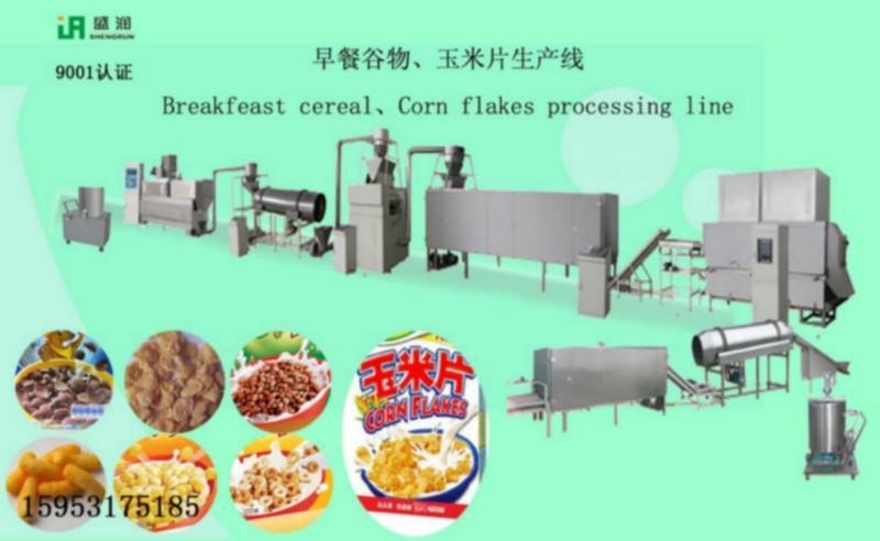 供应膨化玉米片生产线图片