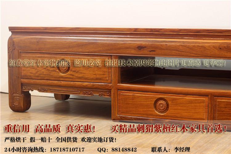 皇家图片兰亭序电视柜红木家具刺猬|刺猬威紫檀玉环具图片