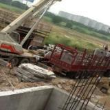 供应白城预制钢筋水泥组合化粪池,白城预制钢筋水泥组合化粪池厂