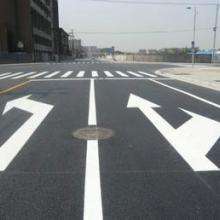 供应石狮公路划线价格  龙岩公路标线公司  交通设施公司图片