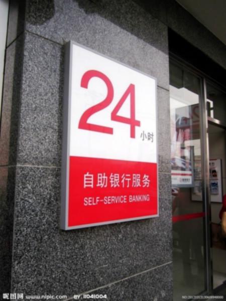 福州广告传媒有限公司-广告文字制作-广告形象设计