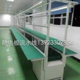 供应小家电自动装配生产线,小家电自动装配生产线