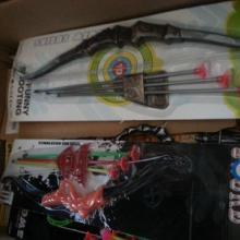 供应库存玩具刀剑类