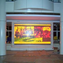 供应LED电子信息屏幕