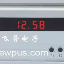 供应新乡射频IC卡节水控制