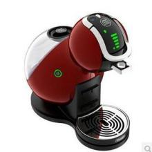 供应雀巢EDG626胶囊咖啡机雀巢咖啡机总代理批发