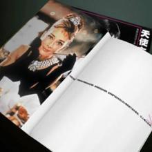 供应奥黛丽赫本自传出版物设计