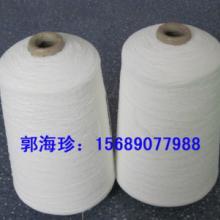 供应用于牛仔布的莱卡氨纶包覆纱40150批发促销批发