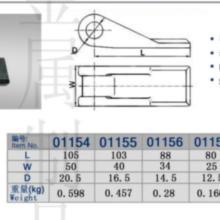 供应盈佳01155垂直铰链,竖铰链,集装箱铰链,厢式车配件图片