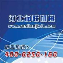 河北沧州饺子皮机与家用饺子机报价