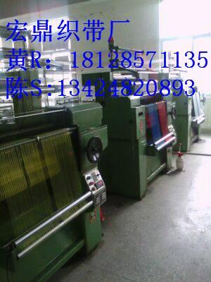 广东氨纶带厂,广东氨纶带生产厂家,氨纶带大量销售,氨纶带销售商