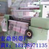 供应针织氨纶松紧带,东莞针织氨纶松紧带,针织氨纶松紧带厂家