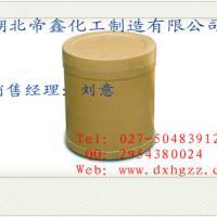 安宫黄体酮cas71-58-9原料