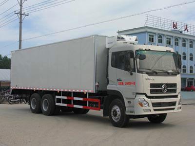 供应CLW5251XLCD4型冷藏车图片