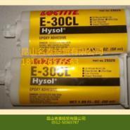 汉高乐泰E-30CL胶水透明环氧AB胶图片