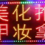LED显示屏灯箱卖家图片
