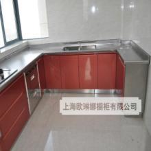 供应不锈钢橱柜/北京不锈钢橱柜定制/上海欧琳娜橱柜生产厂家直销批发