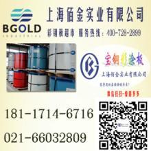 供应镀铝锌厂家图片