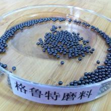 供应抛丸机钢丸,铸件零部件表面清砂处理用钢丸,钢砂,钢丝切丸批发