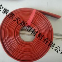 供应保温隔热材料-保温隔热护套-保温隔热套管-套管
