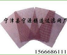 供应泡沫陶瓷专业生产厂家,山东宁源铸造过滤网品种多样,山东宁源铸造过滤网厂家直销