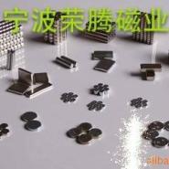 磁钢强磁N35磁铁吸力石图片