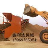 供应临沂筛沙机筛分机沙石分离设备