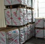 上海包装纸批发价、生产、厂家、供应商【上海赣福工贸有限公司】