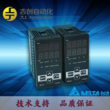 特价台达DTE20L台达DTE温度控制器台达温控器