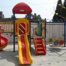 供应幼儿玩具滑梯 组合滑梯图片