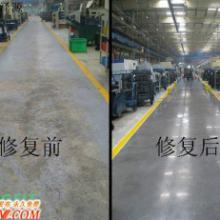 供应水泥地坪无尘钢化地坪施工---密封固化剂原材料直销图片