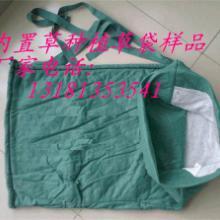 丙纶生态袋