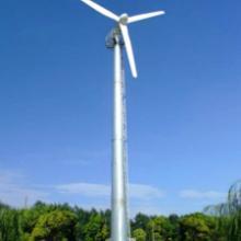 供应50千瓦风力发电机组