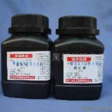 供应上海高价回收氢氧化钯,氢氧化钯报价,氢氧化钯联系