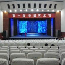 供应舞台吊杆升降机舞台阻燃幕布舞台灯光舞台音响剧院座椅