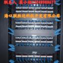 海南综合布线系统安装图片