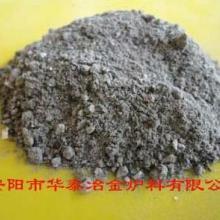 供应不锈钢专用脱氧剂