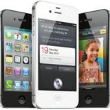 供应iphone专业维修