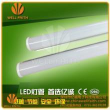 供应椭圆日光灯管18wt8led灯管 隔离电源18w1.2mt8灯管批发