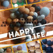 供应简边塑料厂27年来专注洗水胶球产品厂家图片
