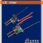 LED射灯功率3W驱动电源图片