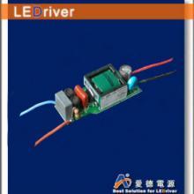 供应LED射灯功率6-8W驱动电源,/LED驱动电源厂家/爱德电源