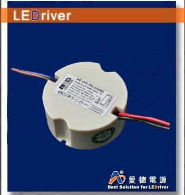 LED功率10W吸顶灯外置电源图片/LED功率10W吸顶灯外置电源样板图 (2)